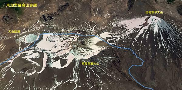 東加里羅高山穿越-1