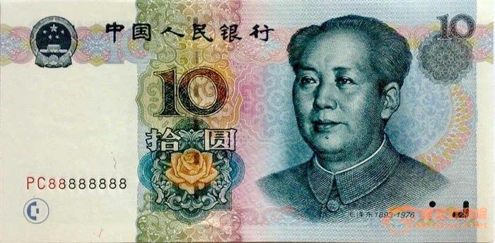 2017-0518