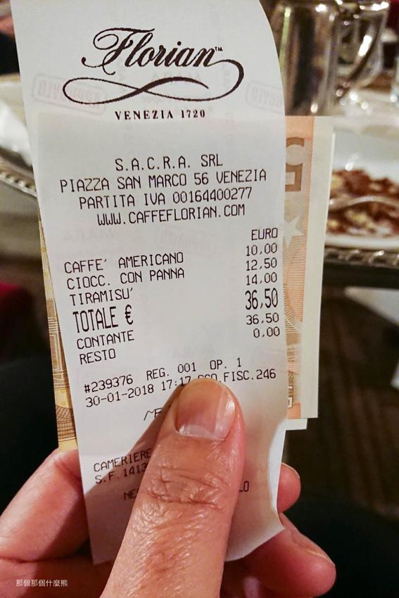 20180130-1-威尼斯 🚣_180208_0007