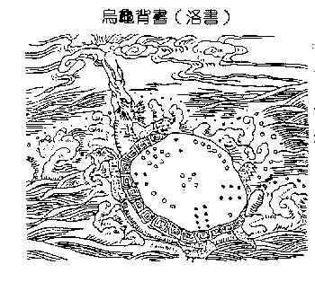 絡書book-032.jpg