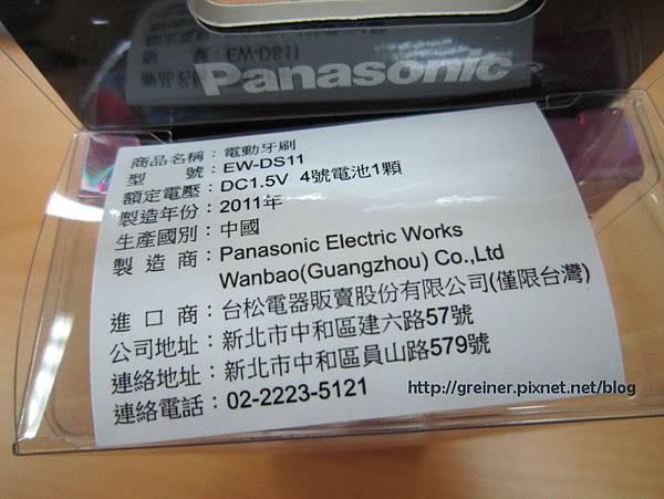 PANA_002.JPG