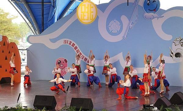 2014宜蘭童玩節--烏克蘭青年表演團