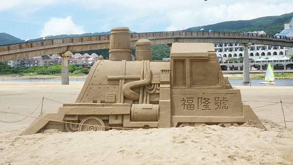 熱死人的天氣+很多沙雕