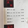 山東餃子館05.jpg