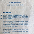 MOGU CAFE08.jpg
