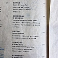 MOGU CAFE09.jpg