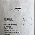 MOGU CAFE12.jpg