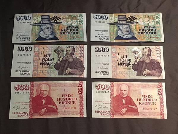 冰島克朗紙鈔