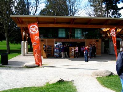史坦利森林公園