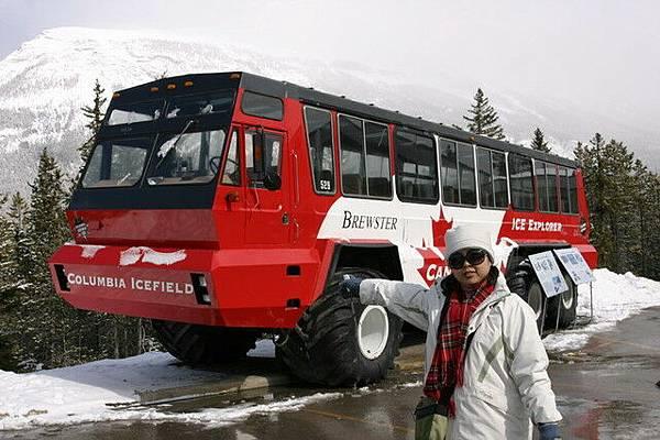 硫磺山下的超級雪車