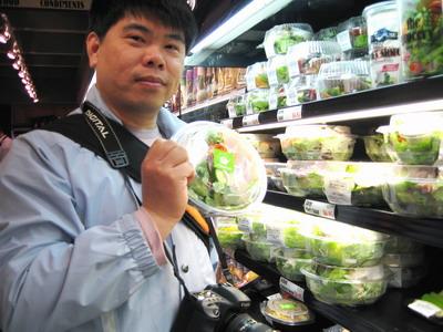 生菜沙拉1份的價錢可以在台灣的7-11吃四份吧