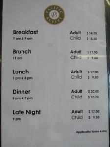 BC渡輪的用餐價目表