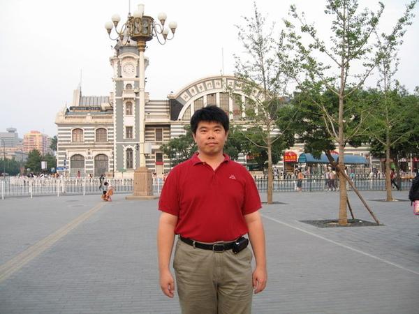 北京火車站
