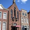 Huis Ten Bosch