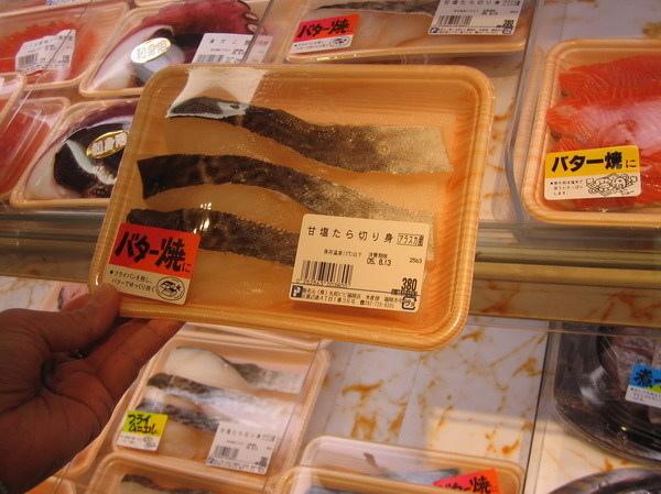 福岡 Bivi百貨大樓1F的生鮮超市