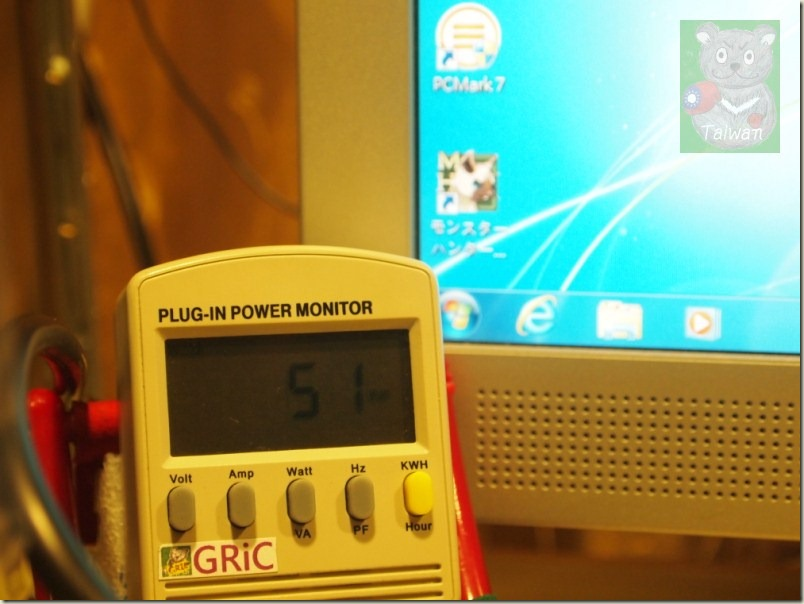 HDD-watt