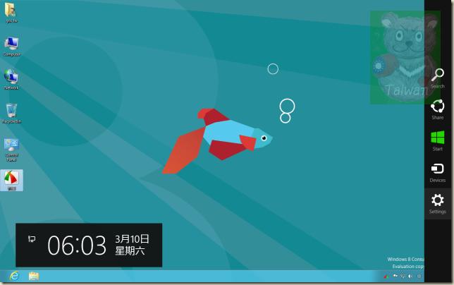 OCZ-Win8-pre