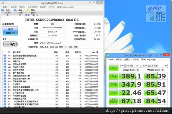 S45 SSD