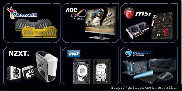 ROCCAT_ScratchCard_PR-banner_Prize02_850x425