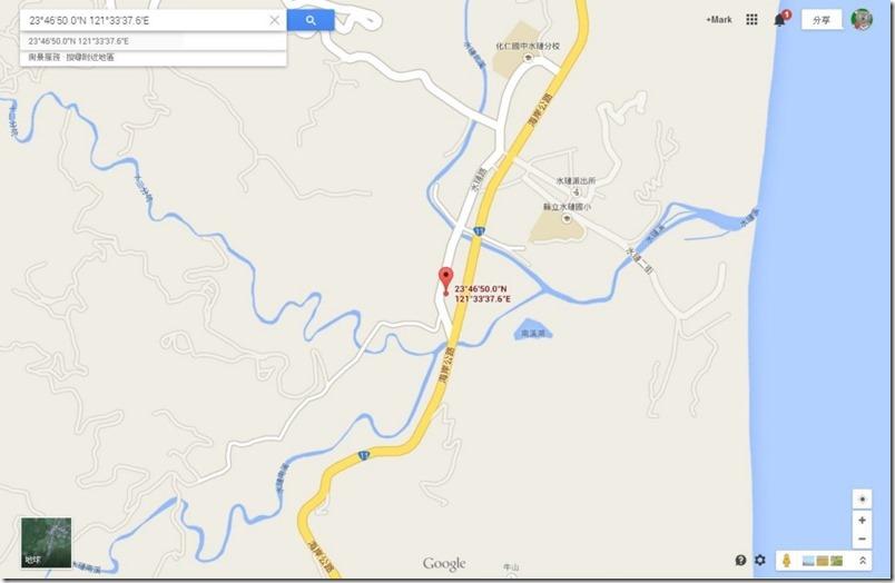 A59水璉部落-吉籟獵人學校