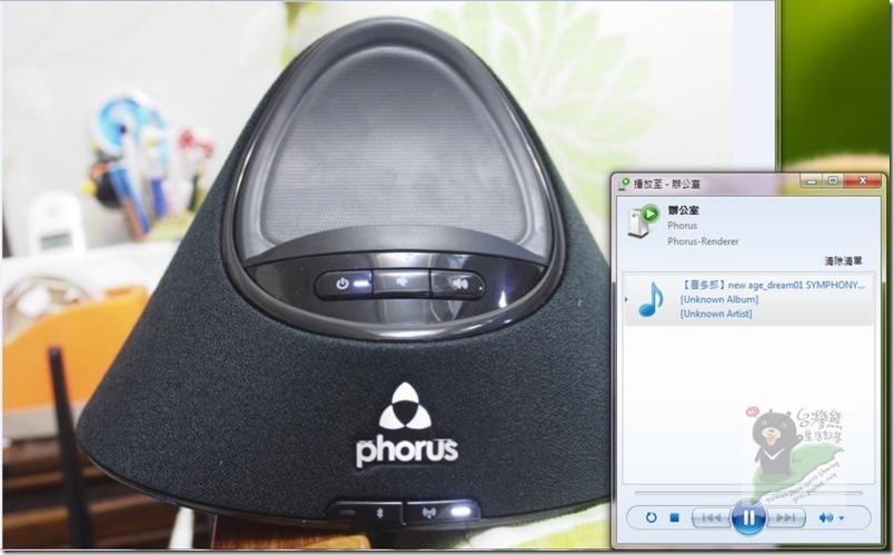 P30 由有線PC撥放到無線PS1
