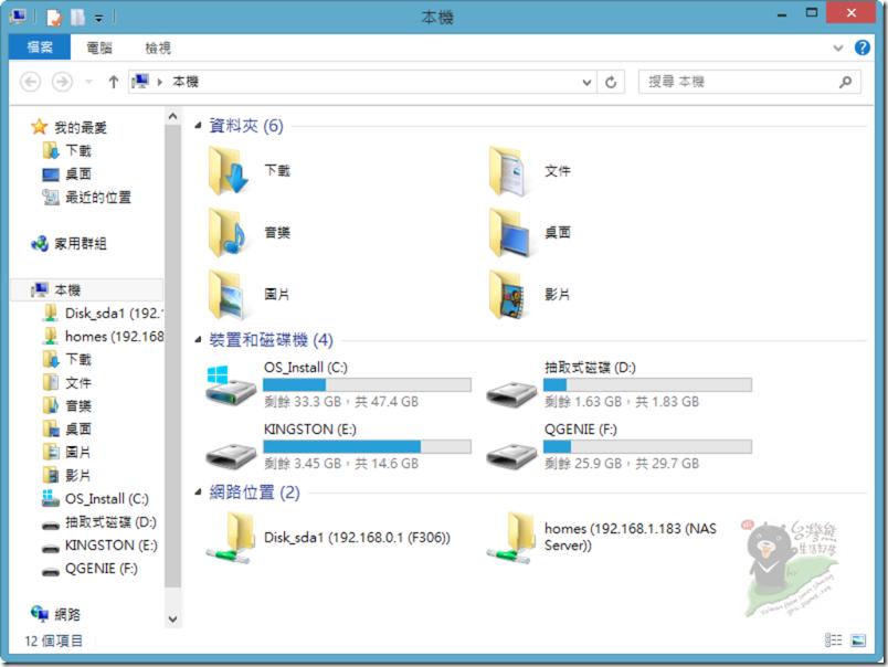 M50 抓到SD-USB-QG所以共四碟