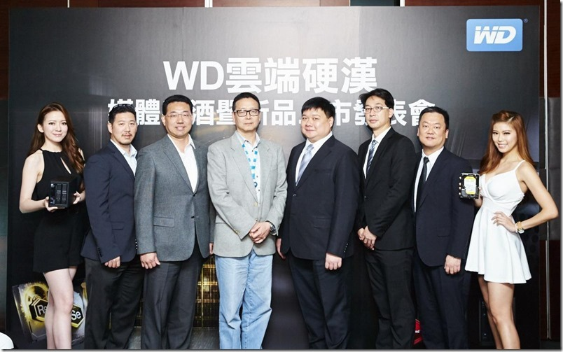 WD台灣團隊發表My Cloud Expert & Business Series雲端裝置以及WD Re 資料中心專用硬碟