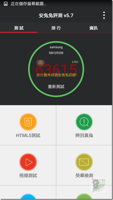 Screenshot_2015-05-07-03-01-45