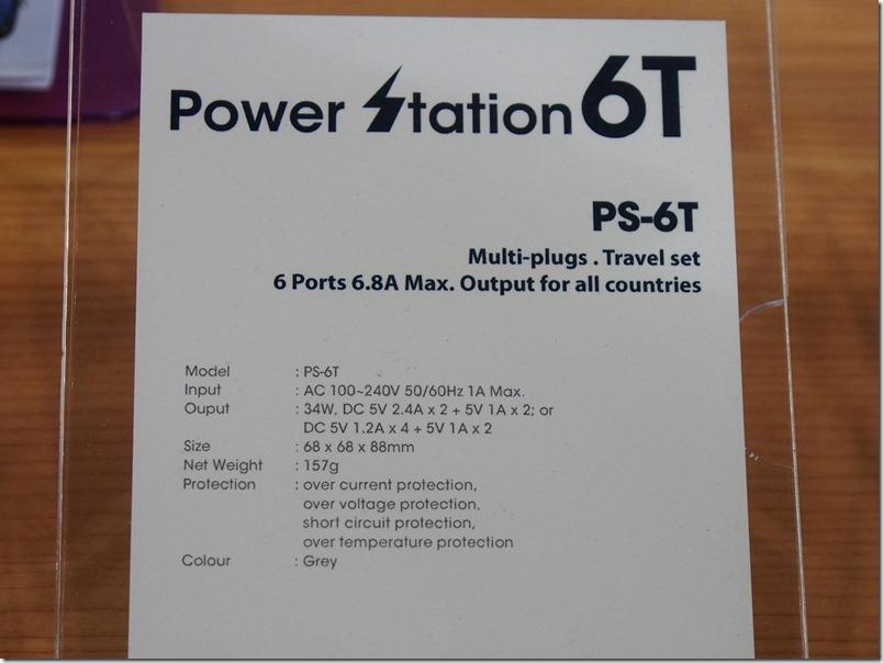 P6020269