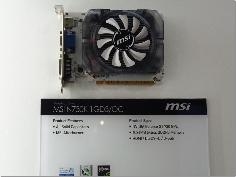 P6040871