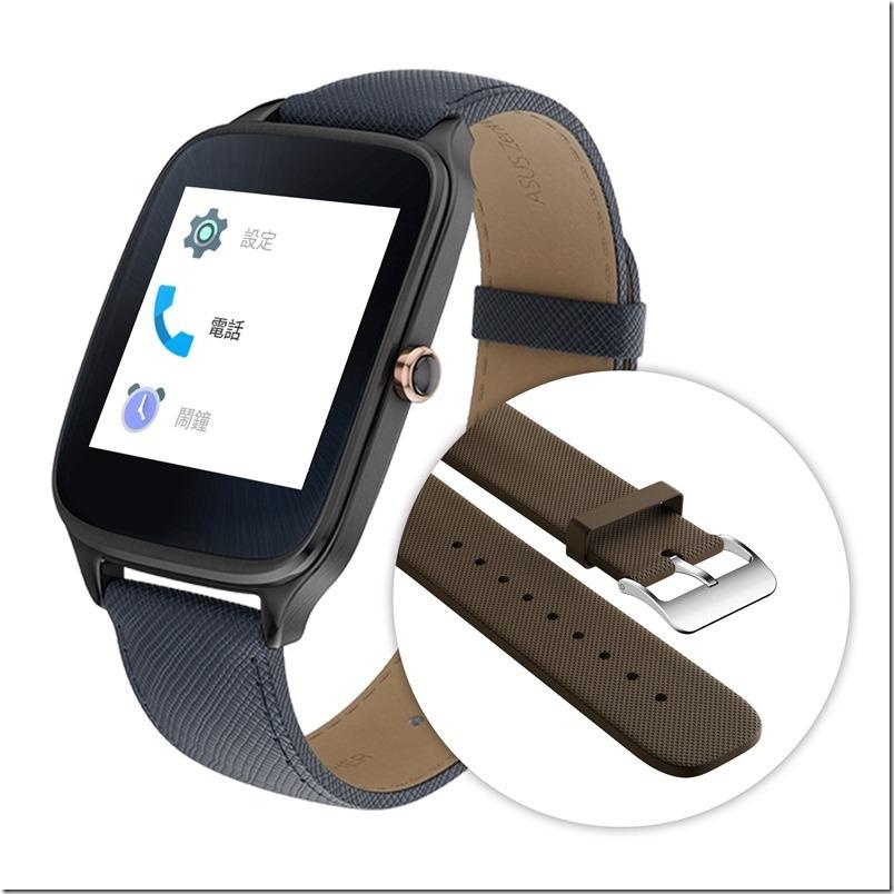 ASUS ZenWatch 2悠遊卡錶帶特別款上市,組合內含橡膠及真皮(悠遊卡晶片錶帶)兩種錶帶,使用者出門無需特別攜帶錢包或悠遊卡,即可於超過20,000家支援悠遊卡小額支付之商店消費