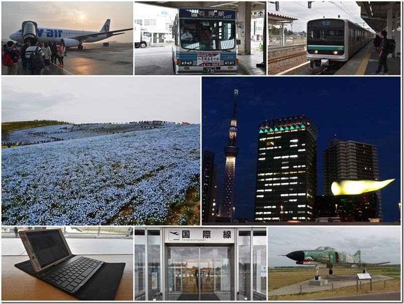 機場乘車資訊