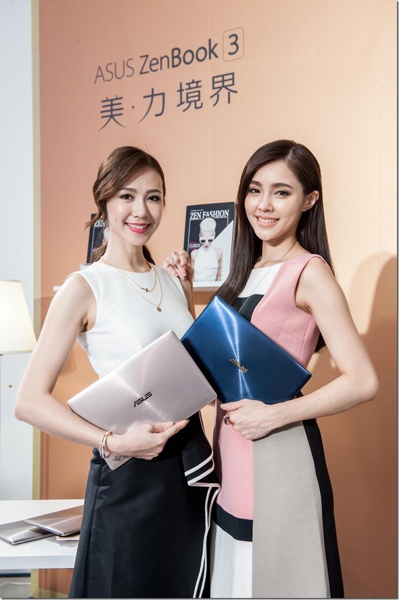 2016年秋冬時尚掀起撞色風潮,ZenBook 3極致筆電引領3C行動新美學