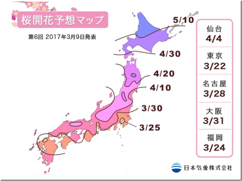 2017-03-13_123250