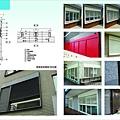 百葉窗-安裝方式