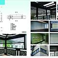 百葉窗安裝方式-生活陽台