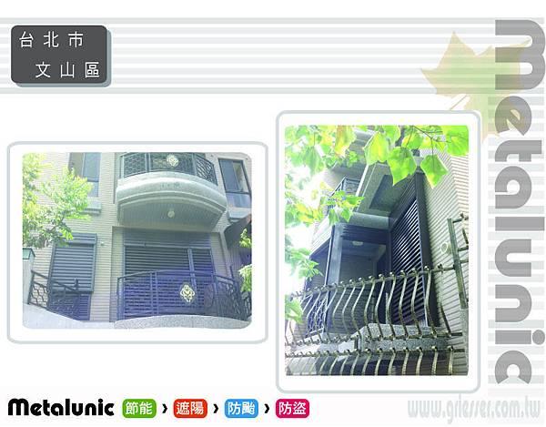 台北市-文山區(景豐街)