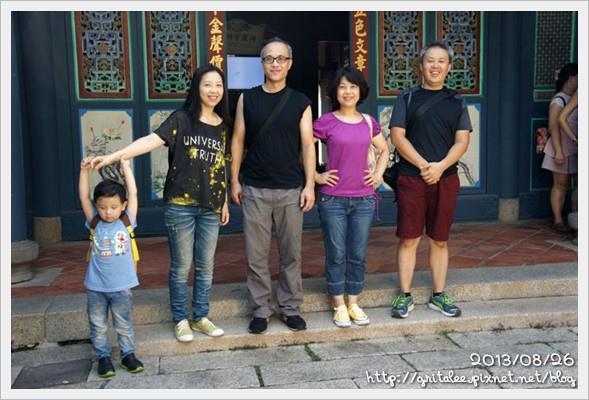 20130826遊台南5