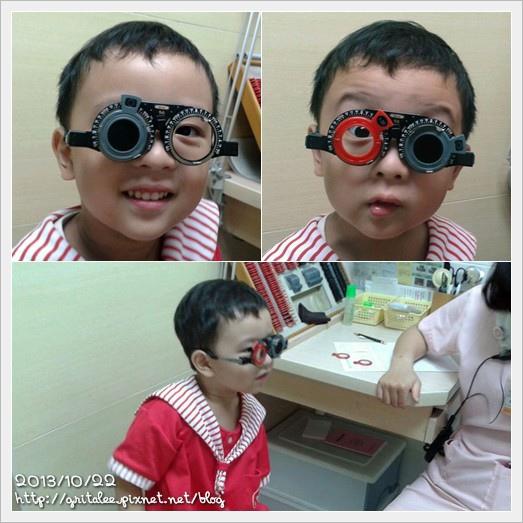 20131022視力檢查
