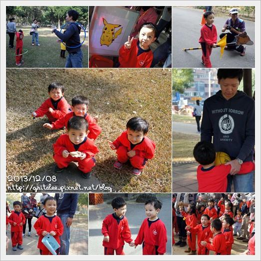 20131208嘉義公園活動1