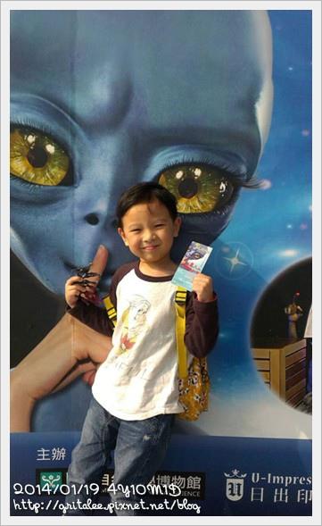 20140119外星人展1