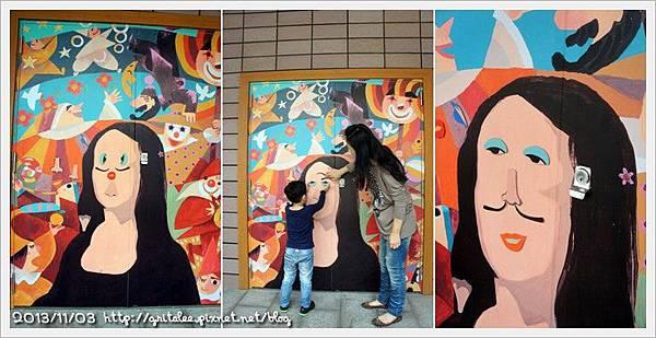 20131103小小蒙娜麗沙展3