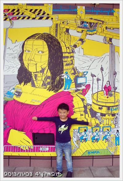 20131103小小蒙娜麗沙展4