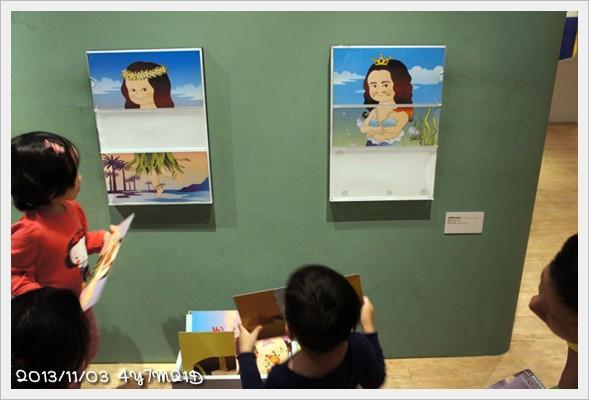 20131103小小蒙娜麗沙展11