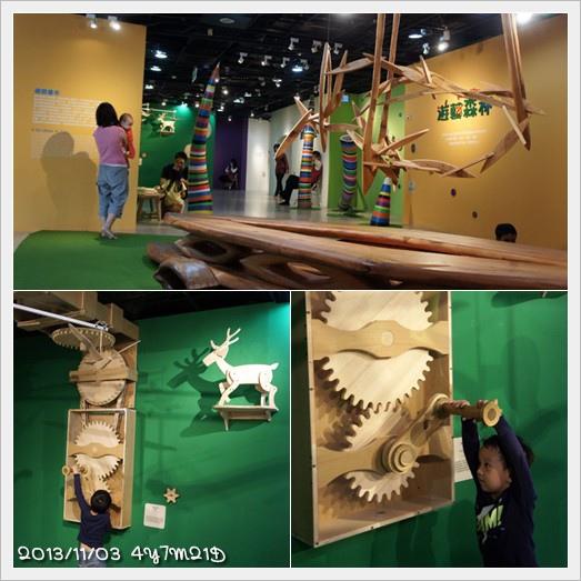 20131103小小蒙娜麗沙展16