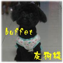 buffet圖示.jpg