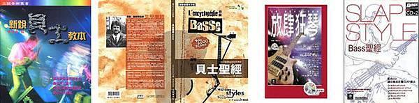 bassnote_0_03
