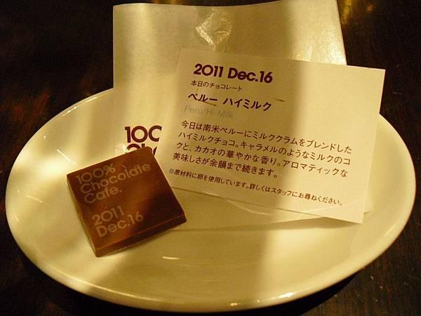 CIMG6228.JPG