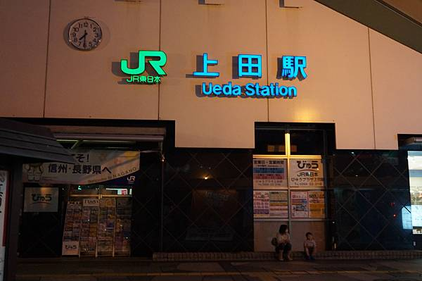 DSC09413.JPG