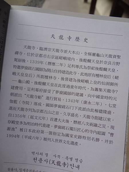 DSC07162.JPG